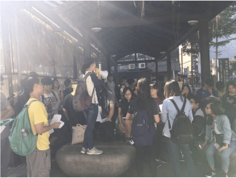 觀光導覽與設計課程 台北都會文化觀光體驗師專業人力培訓檢定